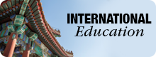 Global Initiatives - International Education Button