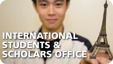 international students and scholars office